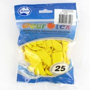 Standard Yellow 30cm Latex Balloons Pk 25