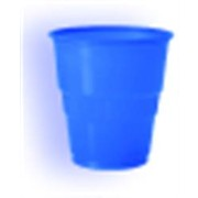 Royal Blue Plastic Cups (9oz-270ml) Pk 12