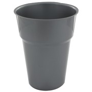 Silver Plastic Cups - 285ml Pk25