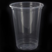 Clear Plastic Cups - 285ml Pk 50