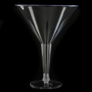 Cocktail Party Glass - 275ml Pk8