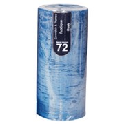 Aquatic Blue Musk Scented Pillar Candle (7x15cm) Pk 1
