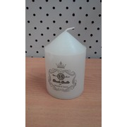 White Unscented Church Pillar Candle (5x7.5cm) Pk 1