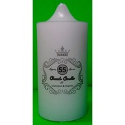 White Unscented Church Pillar Candle (7x15cm) Pk 1