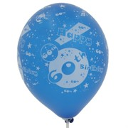 Balloons Latex All Over 60 Metallic Assorted Colours Pk10