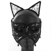 Black Cat Lace Masquerade Mask With Ears Pk 1