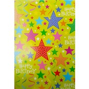 Birthday Stars Gift Wrap (700mm x 495mm) Pk 1