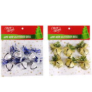 Assorted Christmas Bell Decorations 4cm Pk 12