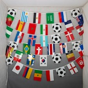 2018 FIFA Soccer World Cup Pennant Bunting Banner (32 Flags - 15m) Pk 1