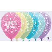 Happy Birthday Cupcakes 30cm Assorted Latex Balloons Pk50