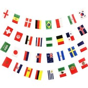 2018 FIFA Soccer World Cup Bunting Banner (32 Flags - 10m) Pk 1