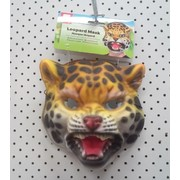 Child Leopard Face Mask Pk 1