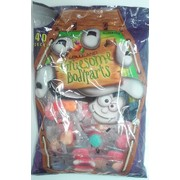 Halloween Gummi Gruesome Body Part Lollies (300g - Approx. 40 Pieces)