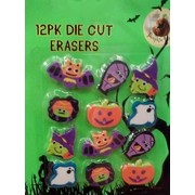 Assorted Halloween Eraser Party Favours Pk 12