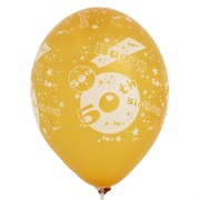 Balloons Latex All Over 50 Metallic Gold Pk10